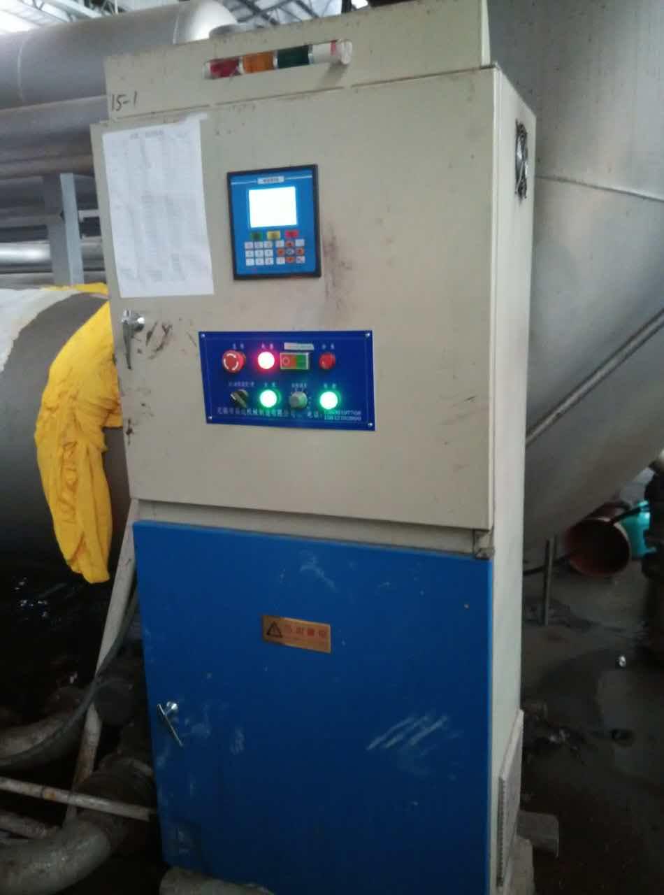 HG-618染色电脑和控制柜