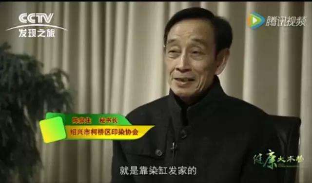 "CCTV为绍兴印染正名""绿色染缸,印染行业绿色方向——染色集中控制系统 (1).jpg"