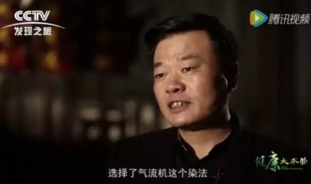 "CCTV为绍兴印染正名""绿色染缸,印染行业绿色方向——染色集中控制系统 (2).jpg"