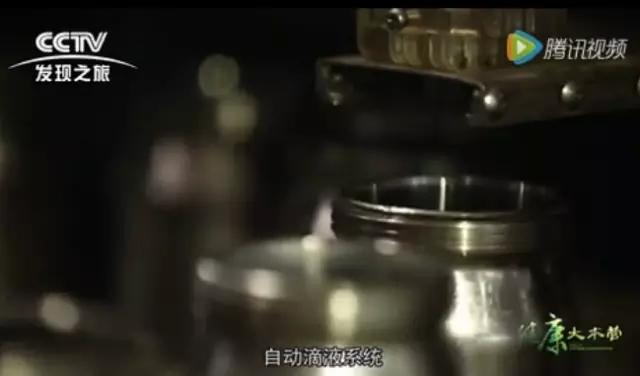 "CCTV为绍兴印染正名""绿色染缸,印染行业绿色方向——染色集中控制系统 (3).jpg"