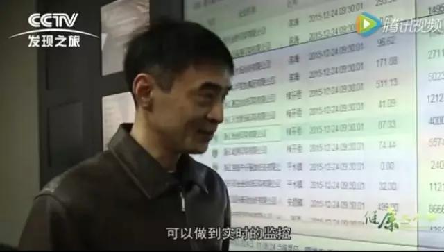 "CCTV为绍兴印染正名""绿色染缸,印染行业绿色方向——染色集中控制系统 (5).jpg"