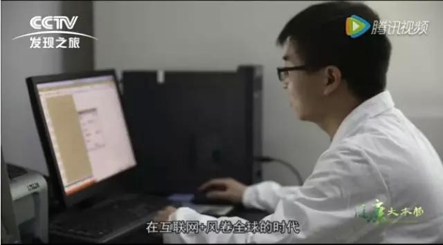 "CCTV为绍兴印染正名""绿色染缸,印染行业绿色方向——染色集中控制系统 (6).jpg"