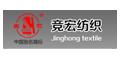 华高合伙伙伴-竞宏纺织