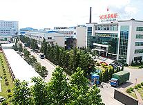 华高案例-江门市新会区冠华针织厂有限公司