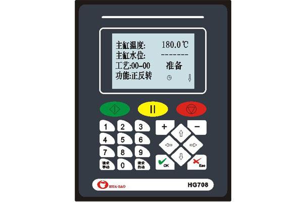 HG708染色机控制电脑