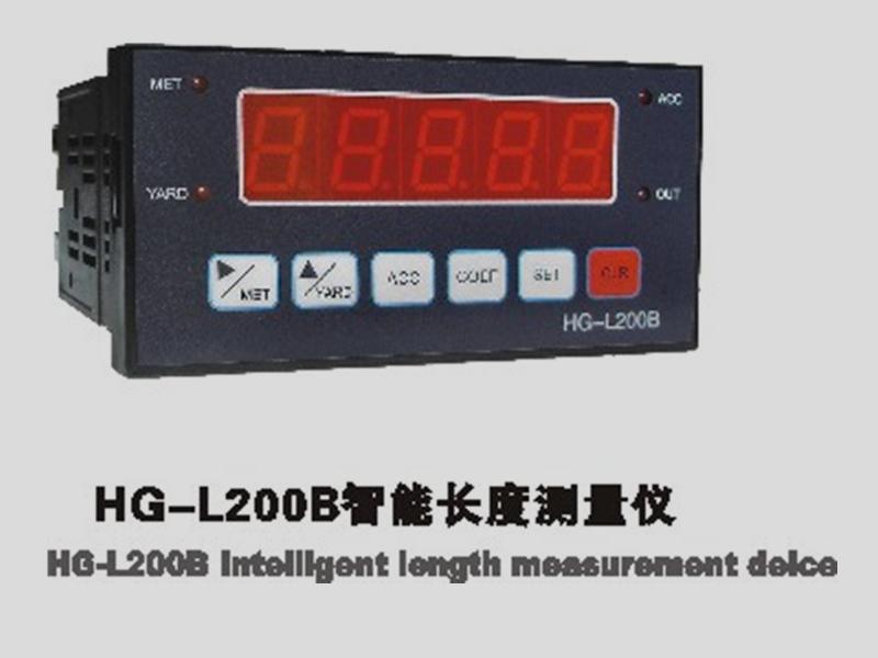 HG-L200B智能长度测量仪