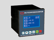 HG-TC200C摇粒机控制电脑