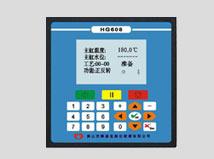 HG608染色机控制电脑