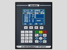 HG-8000蒸纱机控制电脑