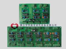 HG-TB20同步控制板