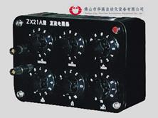 HG-ZX系列型直流电阻器