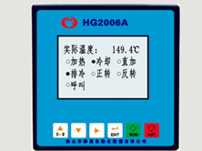 HG2006A染色机控制电脑