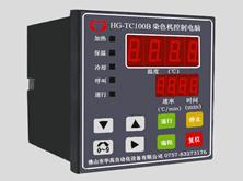HG-TC100B染色机电脑
