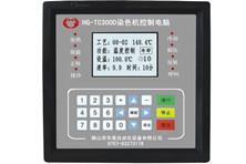 HG300D染色机控制电脑