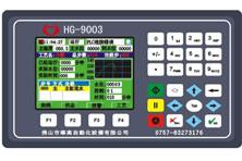 HG-9003染色机控制电脑